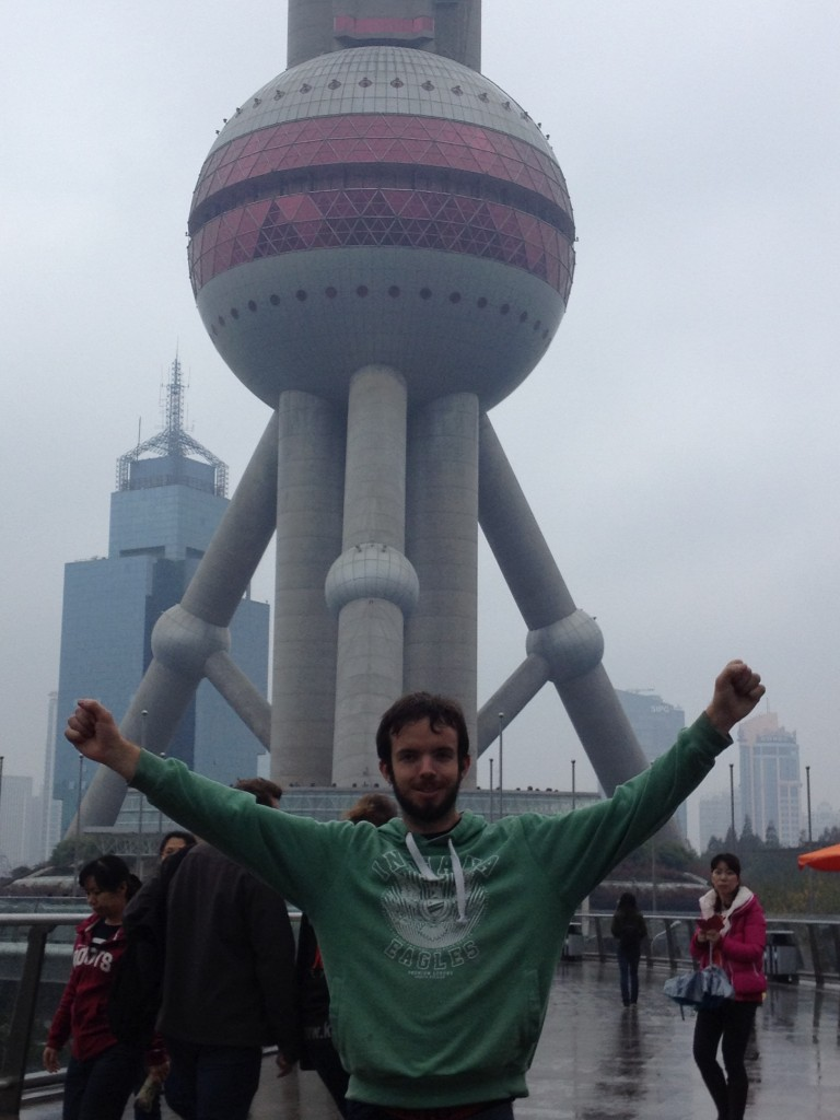In front of Pearl Tower