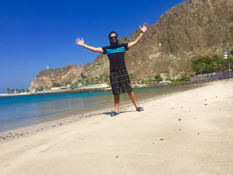pushed past my fear to explore Oman