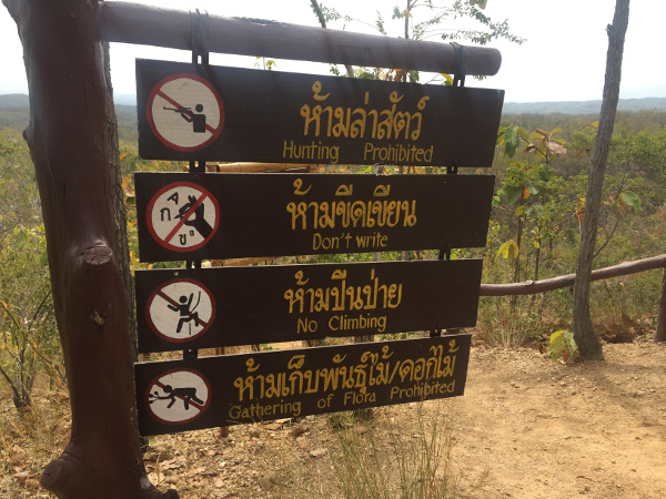 mae wang national park rules
