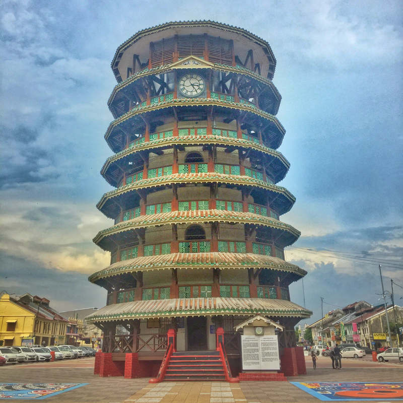 Malaysian leaning tower