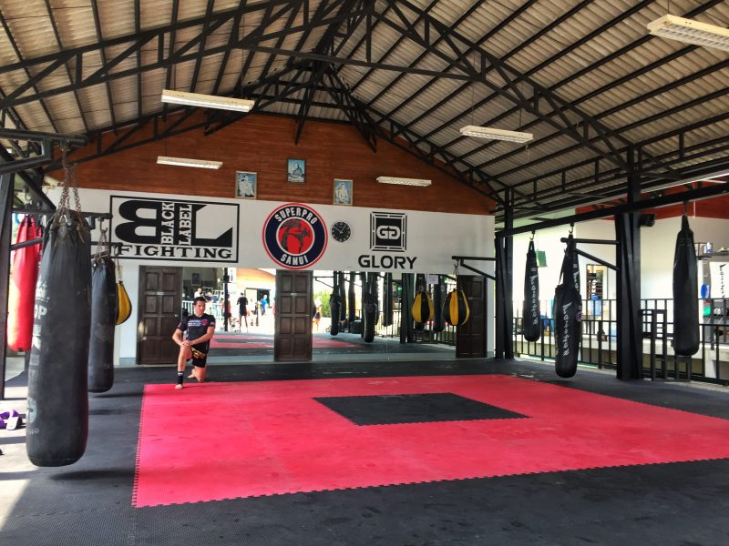 samui superpro gym