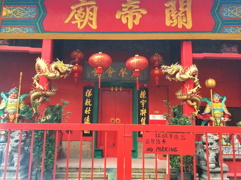 chinese temple entrance