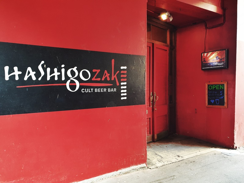 outside hashigo zake in wellington which is an underground bar just off courtney place in wellington